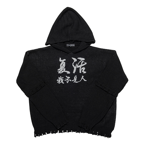 復活 DESTROYED HOODIE (OVERSIZED) - BLACK