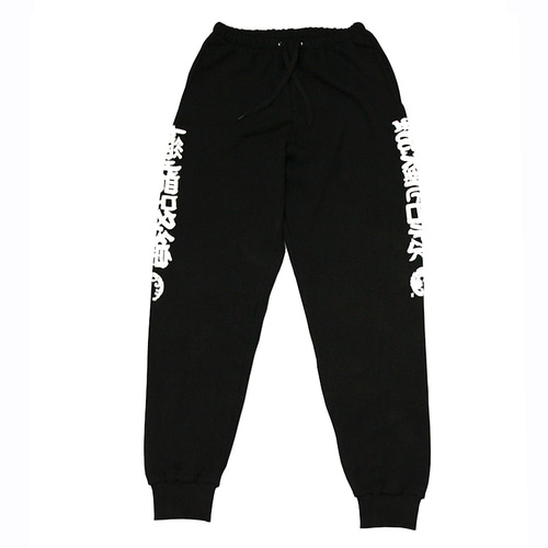 [Candlroute] Wild wave Oriental sweat pants - BK